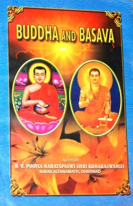 Buddha and Basava